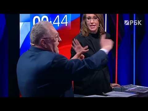 Жириновский нецензурно оскорбил Собчак на дебатах