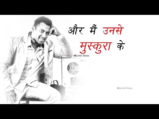 Salman khan//new Dialogue status//Bharat   - Being Human