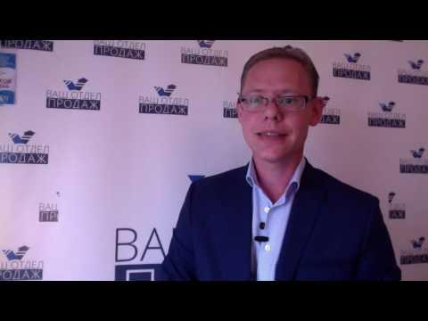 Дмитрий Ащепков, владелец консалтинговой компании «Ваш Отдел Продаж» - спикер Global Fitness Forum