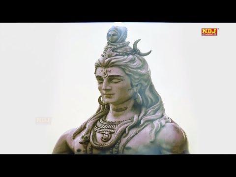 Tu Raja Ki Raj Dulari...Remix # Latest Top Shiv Bhajan 2017 # Om Namah Shivaya #Sonu Rao # NDJ Music