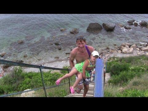 Опасный отдых на курорте Крыма!
