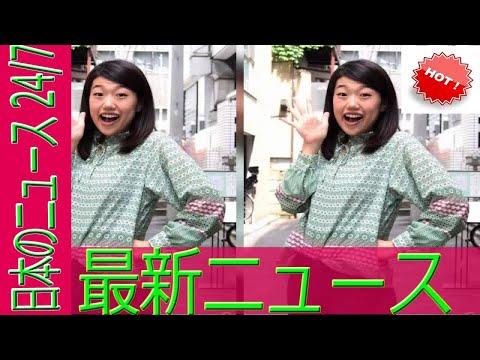 """4年半で婚活パーティー100回以上! 横澤夏子が婚活を制した""""秘訣""""とは? 即実行できる極意を伝授"""