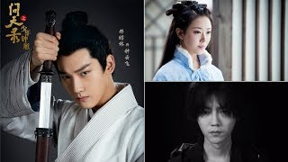 Xing Zhaolin in Questioning Heavenly Records, Lu Han is a villain in Sisyphus, Recently aired dramas