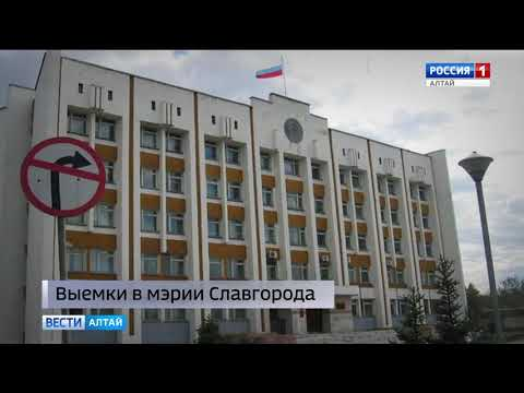 В мэрии Славгорода прошли обыски с изъятием документов