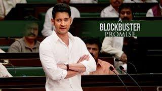 Bharat Ane Nenu - A Blockbuster Promise Promo | Mahesh Babu | Siva Koratala | Kiara Advani | DSP thumbnail