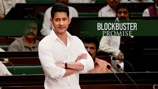 Bharat Ane Nenu - A Blockbuster Promise Promo | Mahesh Babu | Siva Koratala | Kiara Advani | DSP