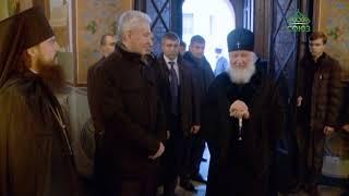 Смотреть видео Правительство Москвы продолжает реализацию программы реставрации памятников религиозного назначения онлайн