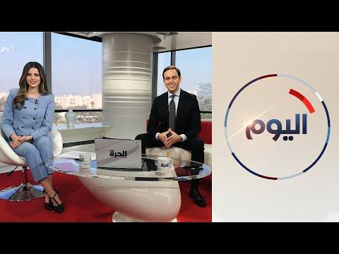 برنامج اليوم: قوانين تنصف المرأة السعودية