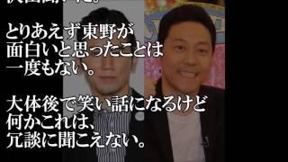 俳優の本木雅弘(50)が16日、日本テレビ系「行列のできる法律相談...