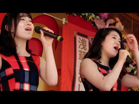 葵と楓@浅草花やしき「愛するってこわい」「二人でお酒を」