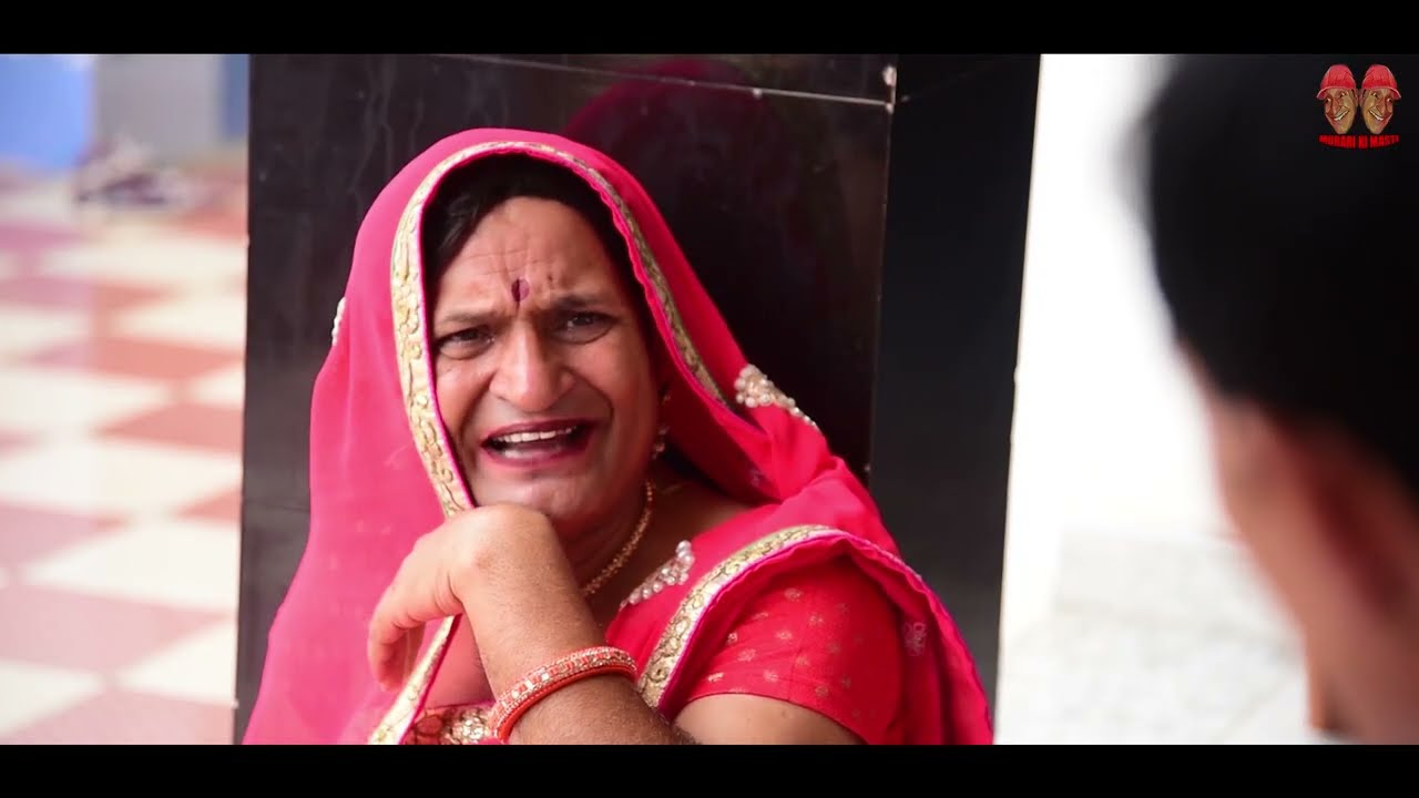 सतवंती नार रो सीरो SAtwanti Nar Ro Seero Rajasthani Haryanvi Comedy | Murari Cocktail | Comedy video