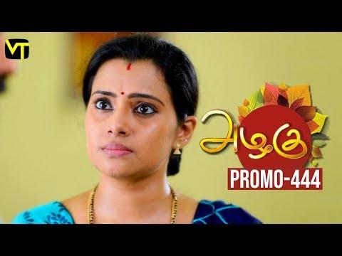 Azhagu Tamil Serial | அழகு | Epi 444 | Promo | Sun TV Serial | Revathy | Vision Time