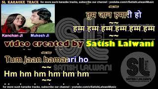 Kya khoob lagti ho   DUET   clean karaoke with scrolling lyrics