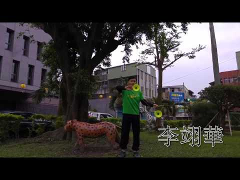 2015 Asia Diabolo Collaboration