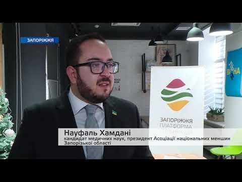 Телеканал TV5: Як представники Посольства Об'єднаних Арабських Еміратів підтримуть запорізьких медиків