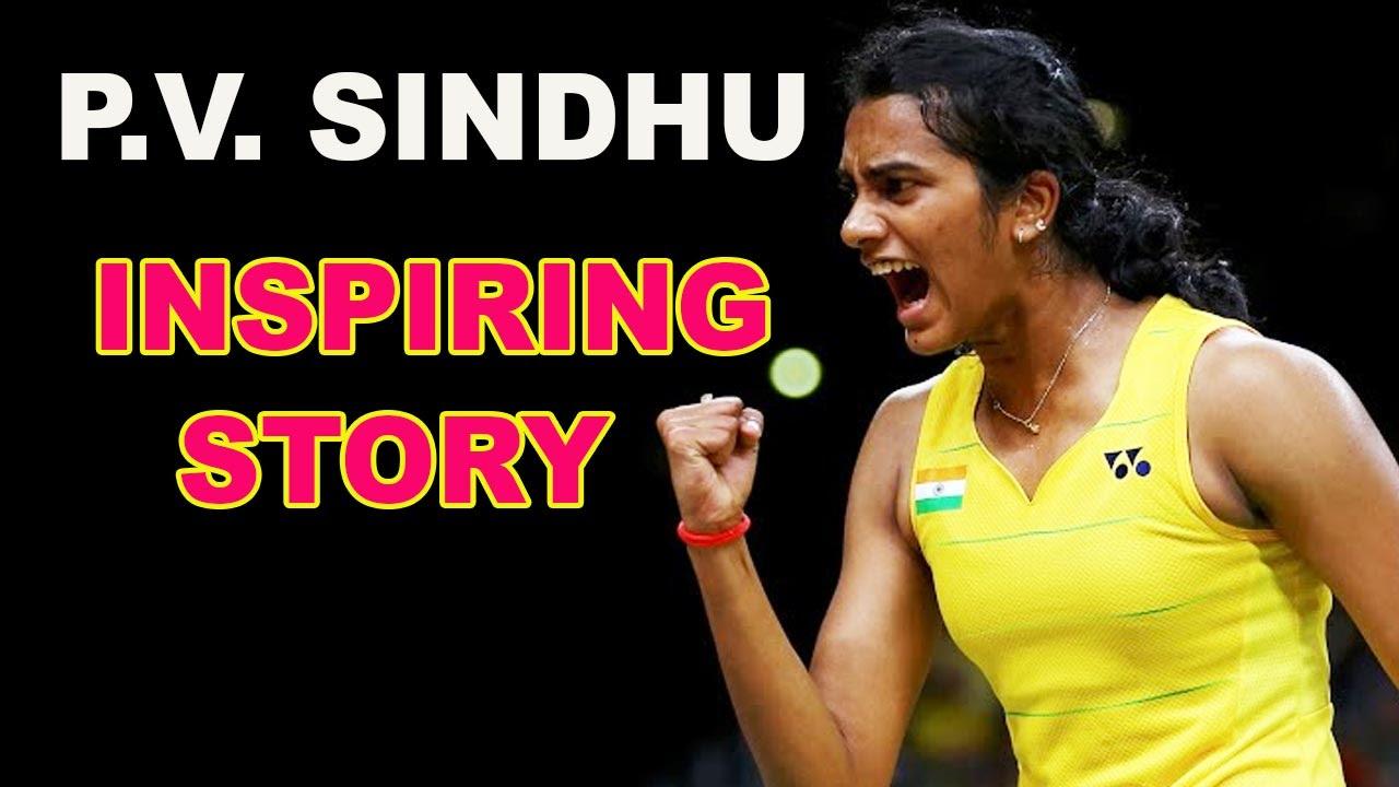 PV Sindhu Biography