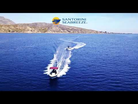 Boat Rental in Santorini - Rent A Boat - Hire A Boat - License Free - Santorini SeaBreeze