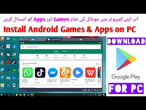 How To Install Android Games & Apps On PC Or Laptop || Download Play Store Apps On PC