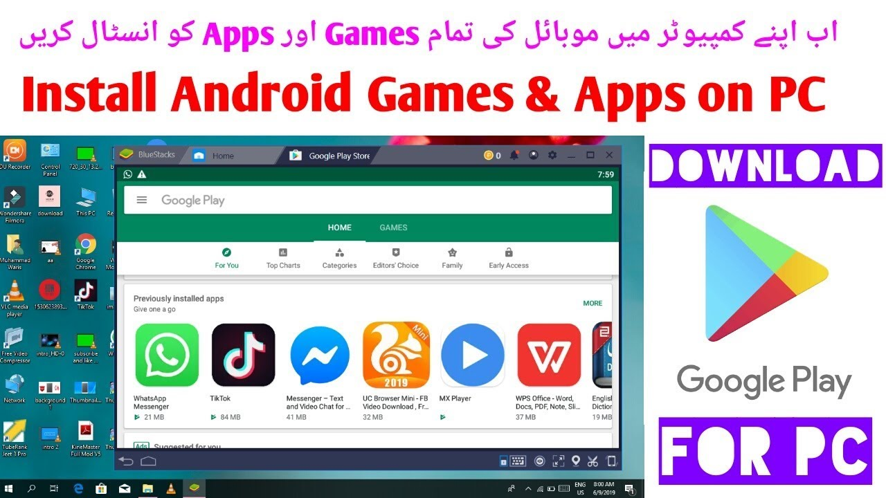 How To Install Android Games Apps On Pc Or Laptop