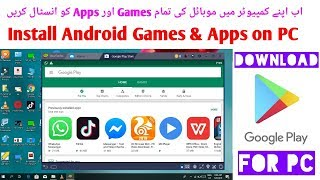 How to install roid Games  Apps on PC or Laptop  Download Play Store Apps on PC