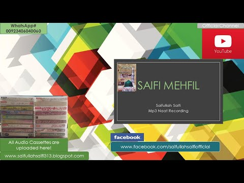 Saifi Naat | Saifullah Saifi | Complete Album Mp3 Recording