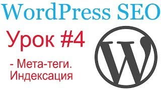 видео Сео-плагин для Wordpress All in One SEO Pack