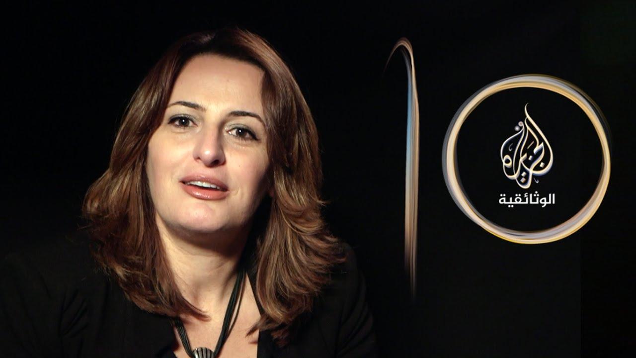 المنتجة ندى طراف تهنئ الجزيرة الوثائقية بعيدها العاشر..