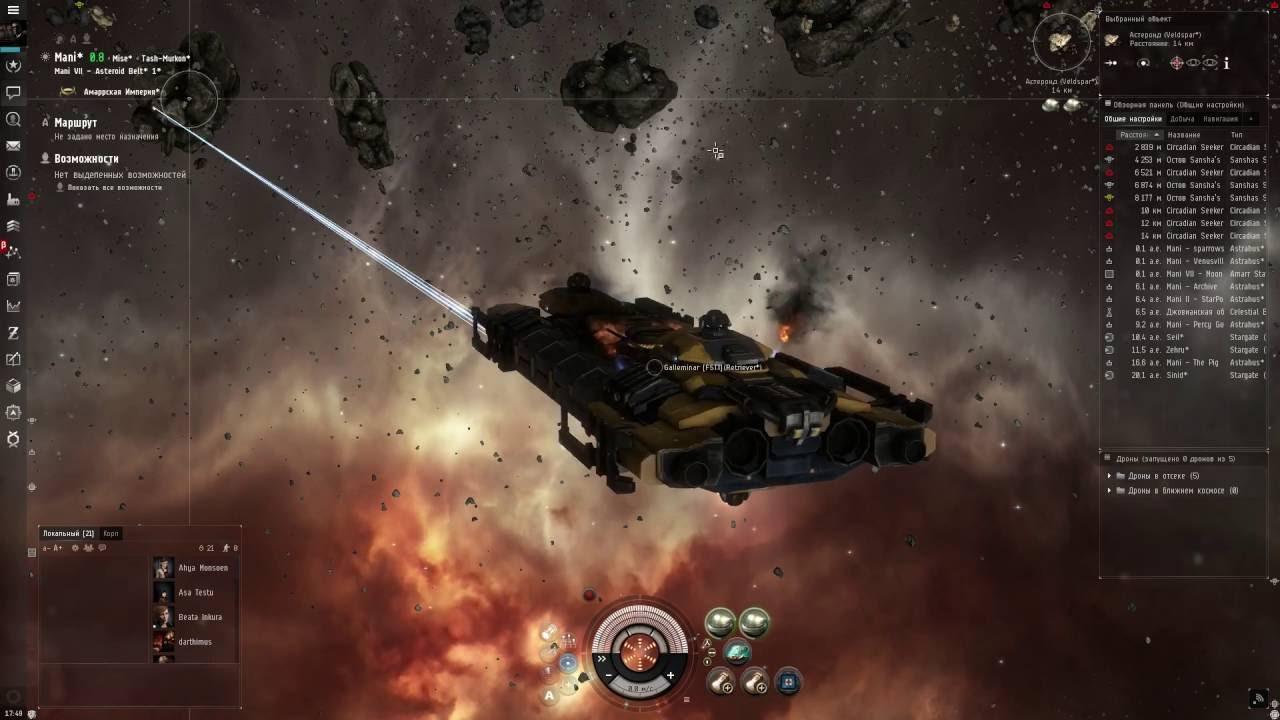 Eve online астероиды для копки анаболические стероиды подделка