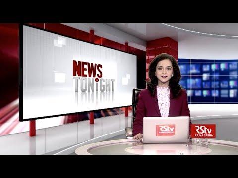 English News Bulletin – May 24, 2019 (9 pm)