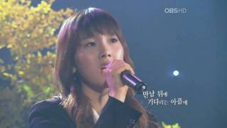 Taeyeon ost - If (HongGilDong) Apr 18, 2008 GIRLS