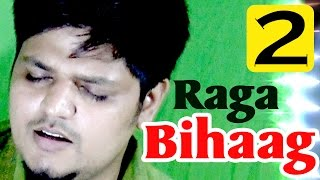 Learn Raag Bihag | Sargam Practice Lesson #2 | Learn Indian Classical Vocal Music in hindi