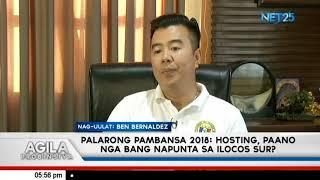 Palarong Pambansa 2018 hosting, paano nga bang napunta sa Ilocos Sur