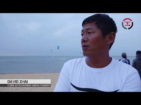 2017 KiteFoil GoldCup Weifang - Day 2 Recap