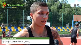 Іван Мисковець, гравець «АМР-Баскет» (Рівне)