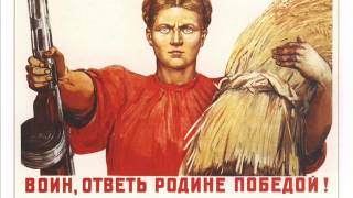soviet propaganda posters WWII