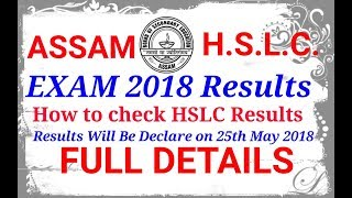 2018 HSLC Result Will be declare on 25th May, SEBA 10th Class Result