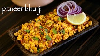 paneer bhurji recipe | how to make dry paneer bhurji recipe