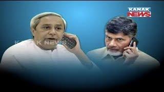 Story Board on Chandrababu Naidu Political Life