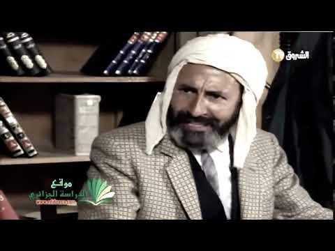 L'Algérie : La Crise économique