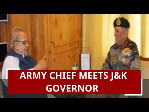 Army chief General Bipin Rawat meets J&K Governor Satya Pal Malik