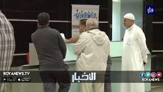 """""""الأوقاف"""" تستقبل بعثة حجاج بيت الحرام من فلسطينيي عام 48"""