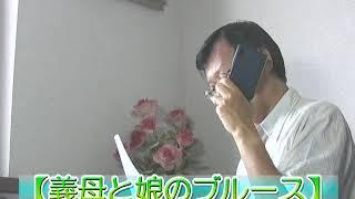 「義母と娘の…」最終回「20%超」vs「安室引退特番」 「テレビ番組を斬...
