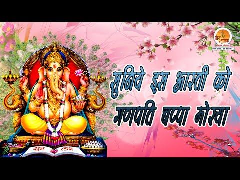 Jai Ganesh Jai Ganesh Deva By Aman Verma - Shree Ganesh Ji Aarti - गणेश जी आरती - Fast Ganesh Aarti