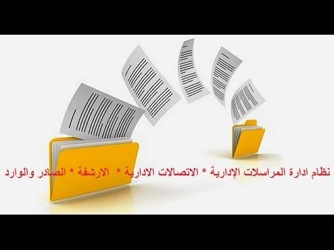 برنامج تحميل ملفات pdf