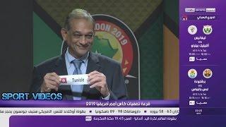 قرعة تصفيات كأس أمم إفريقيا 2019 تسفر عن مواجهات قوية لمنتخبات المغرب و تونس و مصر