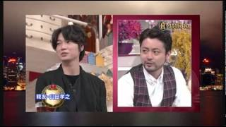 俳優 綾野剛がA-Studioのゲストの時に話していた山田孝之さんとのペアル...