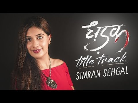 Dhadak Title Cover   Simran Sehgal   Rahul Singh  Jahnvi Kapoor Ishaan Khattar