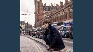 Provided to YouTube by avex trax おやすみ · Nissy おやすみ ℗ AVEX ENTERTAINMENT INC. Released on: 2019-12-24 Composer: Tomas Cederholm/Robin ...