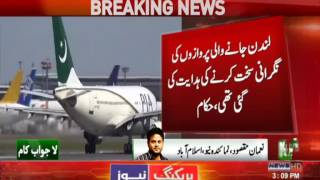 Heroin recovered from PIA !