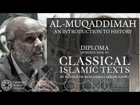Al-Muqaddimah - An Introduction to History - Ibn Khaldun Al-Hadrami [732-808 AH]